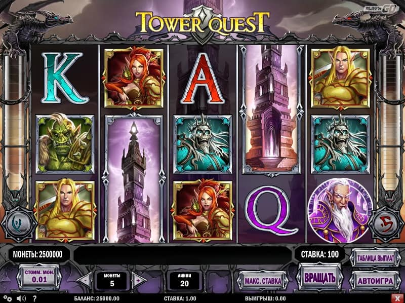 «Tower Quest» - обзоры слота